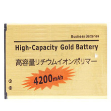High Capacity 4200mAh Battery High Capacity Gold Business Mobile Phone Battery for Samsung Galaxy Note 2 II / N7100