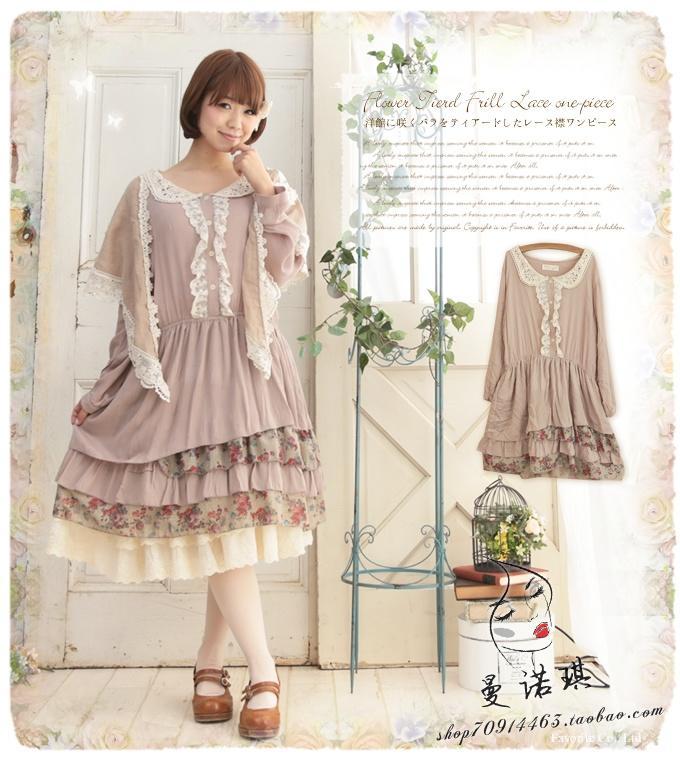 crochet vestidos vintage vestiti donna tunique femme vestidos de renda robe femme hippie boho kim kardashian topshop vetement(China (Mainland))