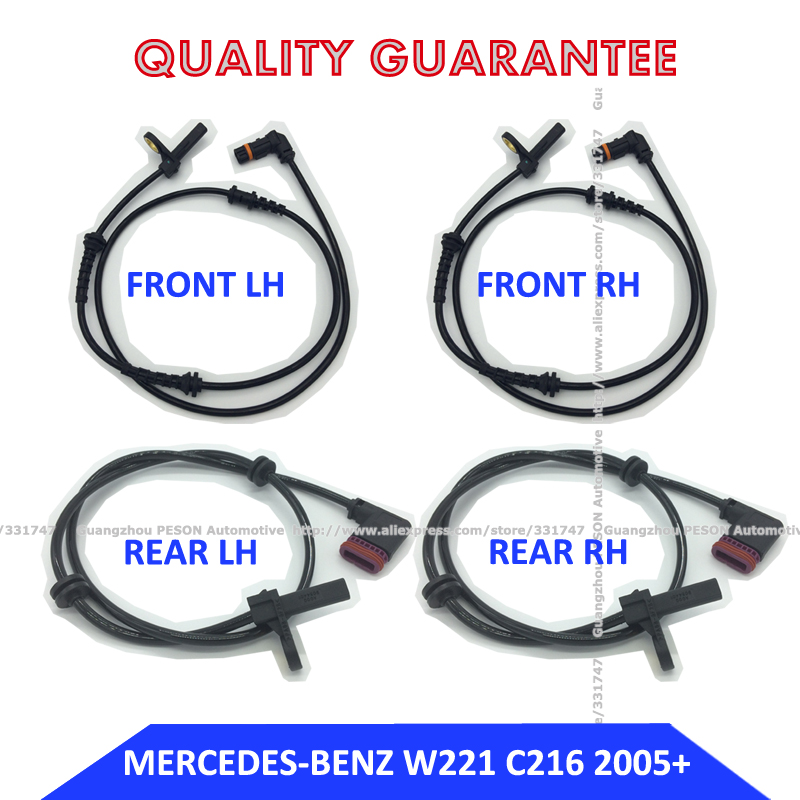 4PCS ABS WHEEL SPEED SENSOR FRONT REAR LEFT RIGHT MERCEDES-BENZ S-CLASS Coupe W221 C216 2215400117 2219050401 221 540 12 17<br><br>Aliexpress