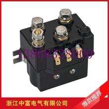 Производство высококачественной JD1103 электрическая лебедка контактор управления двигателем вспять