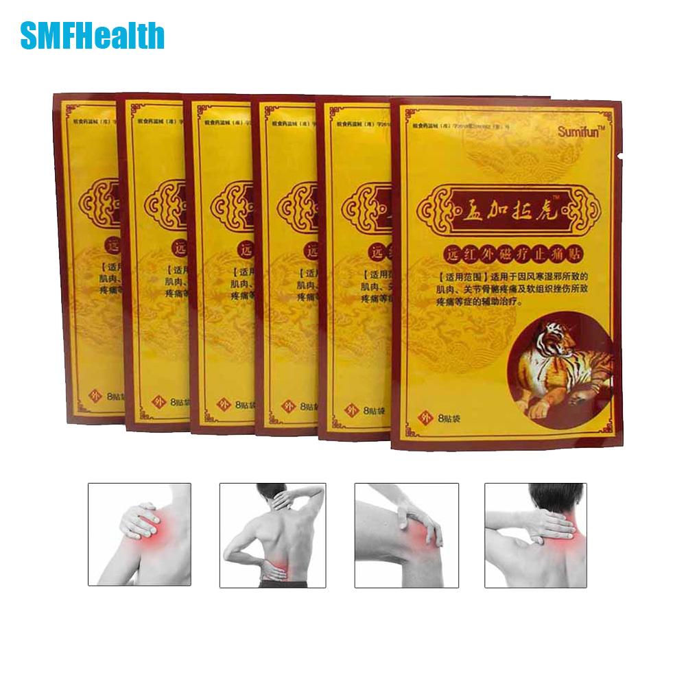 International Medical Pain Relief Patch Ache Relief Frozen Shoulder plasters Health Care Massage Meridians K00206(China (Mainland))
