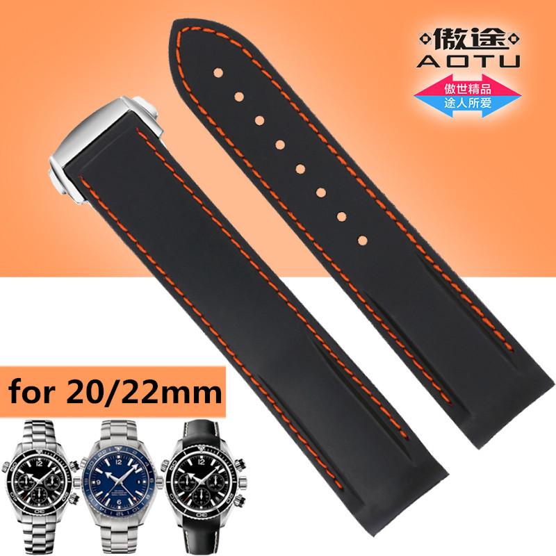Bracelet montre titane 20 mm