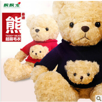 High quality Low price Plush toys large size 65cm / teddy bear 65cm/ big embrace bear doll /lovers/christmas gifts birthday gift(China (Mainland))