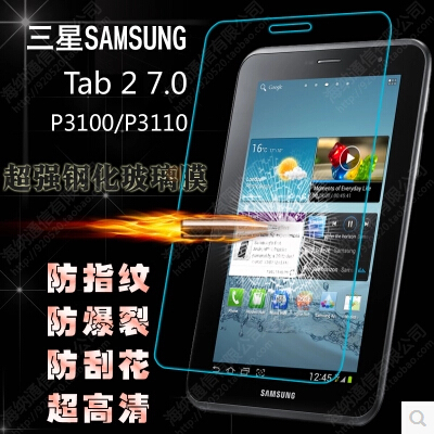 "For Samsung Galaxy Tab 2 7.0 Tempered Glass Screen Protector Tablet 2 7"" inch P3100 P3110 P3113 Anti Shatter Protective Film(China (Mainland))"
