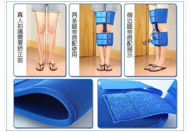2-Belts/lot Thigh O&X Leg Orthotic Tape Posture Corrector Legs Belt Personal Health Care Medical Therapy Support Elastic Bandage cheap
