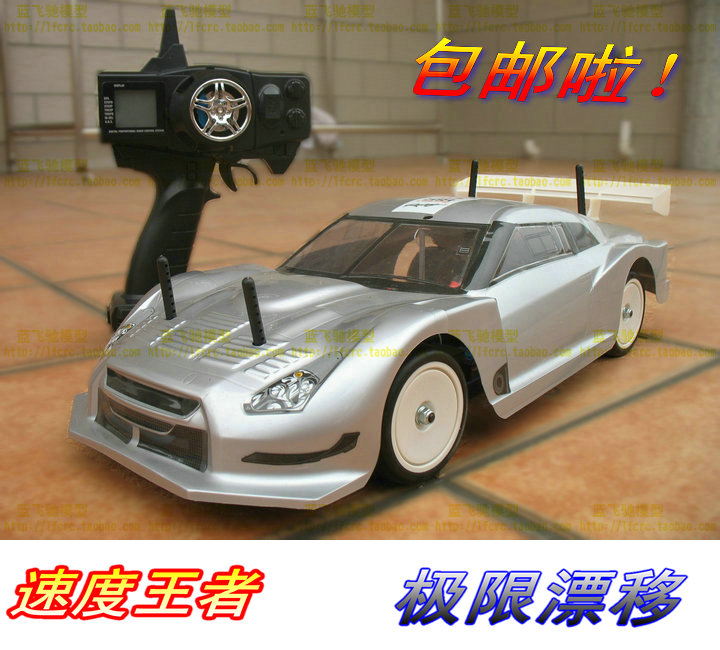 Hang lung 1:10 brushless electric model car belt / 80 a / 2.4 G remote control/all-wheel-drive/racing drift has a video(China (Mainland))
