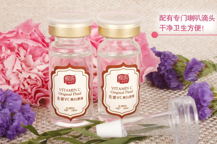 High Effect OMYU Vitamin C Original Liquid Whitening Freckle Acne Remove Scar Idealist Preferred Escort For Skin 10ml 2PCS Q573(China (Mainland))
