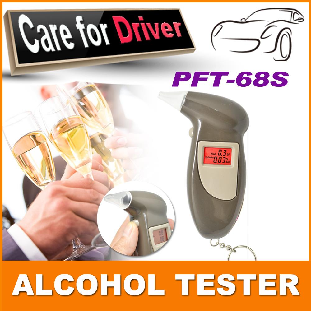 GREENWON Digital LCD Alcohol Breath Analyzer Breathalyzer Tester Keychain Audible Alert ( GRAY )(China (Mainland))