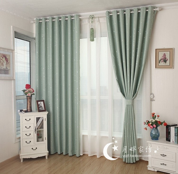 Living Room Curtains Ikea Part - 20: Thicker Stars Shipping Special Clearance Bedroom, Living Room Curtains