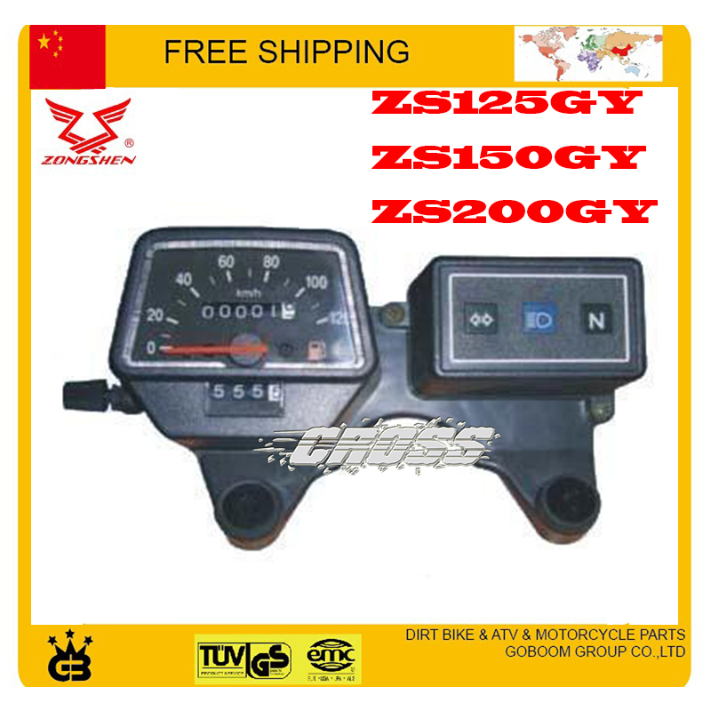 zongshen ZS125GY 150GY 200GY 125cc Motorcycle Odometer Speedometer speedo meter free shipping