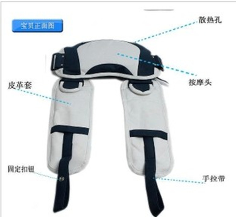Multifunction shawl neck and shoulder massage music beat detachable shoulder massage shoulder massage with percussion band(China (Mainland))