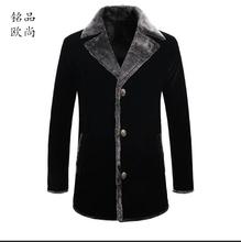 M-5XL Plus size Velvet coat Fur collar Korean Slim men 's brand business casual padded jacket and long sections woolen coat (China (Mainland))