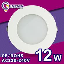 LED Ceiling light 5w 7w 9w