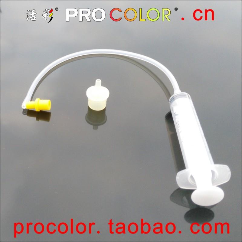 PROCOLOR-canon-tool