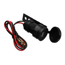 Motorcycle waterproof mobile phone charger / USB car charger car charger 12V motorcycle sport utility vehicle navigation mobile (China (Mainland))