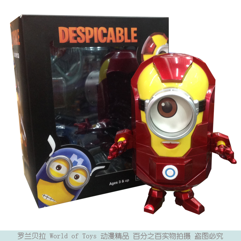 """Free Shipping Anime Cartoon Despicable Me 2 Minion PVC Action Figure Toy Doll Iron Man Style 8""""20cm DSFG040(China (Mainland))"""