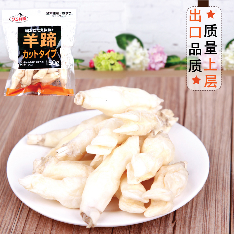 Pet treats dog bite plastic teething rings snack small boutique trotter 150g dog chews(China (Mainland))