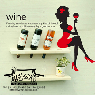 wine sexy woman refrigerator kitchen cabinet wall stickers decoration decor home decal fashion cute waterproof family glass(China (Mainland))