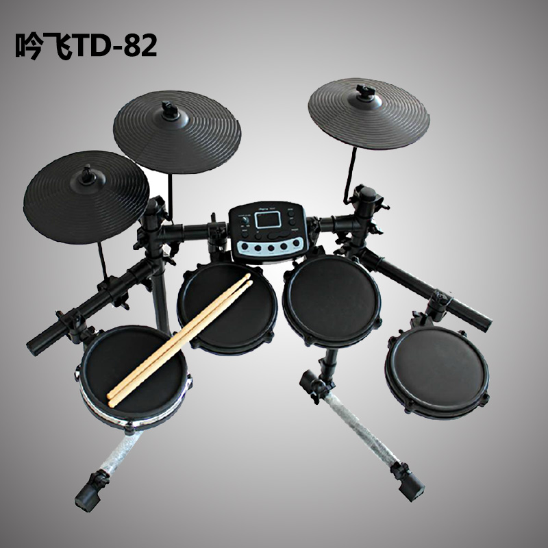Drum TD82 electronic drum drums electric drum band Reverb Chorus TD82 send DTX game(China (Mainland))