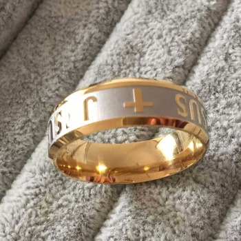 Jesus Golden Ring