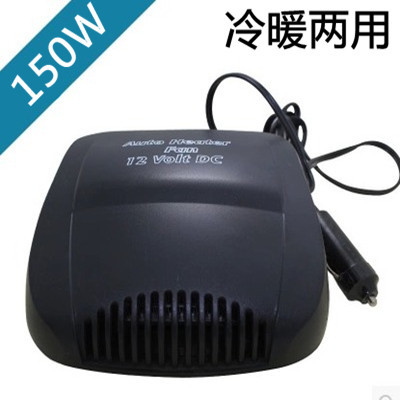 High Quality 200W 12V Protable Car Heater Fan Using Car Styling Heating and Cooling Fan Car Defroster Environmental(China (Mainland))
