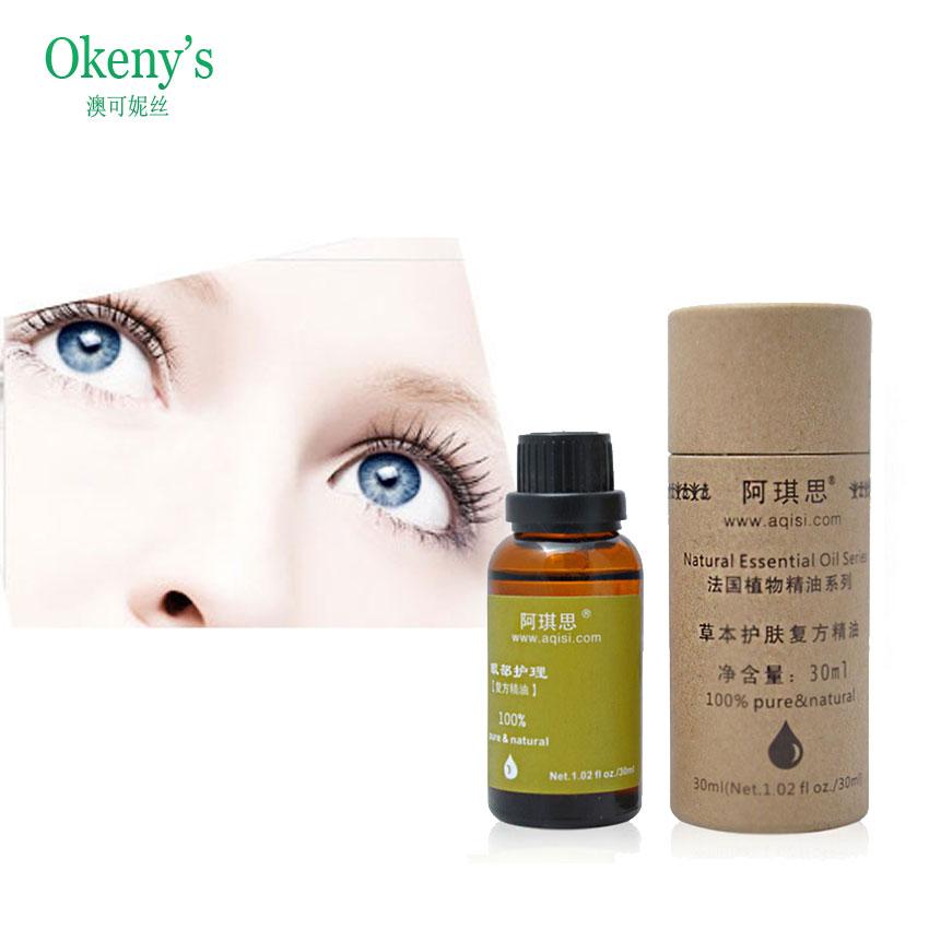Отзывы эфирное масло от морщин вокруг глаз