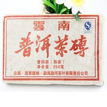 China Yunnan brick puer tea for 250g ancient leaf teas 2008yr old brick tea puer