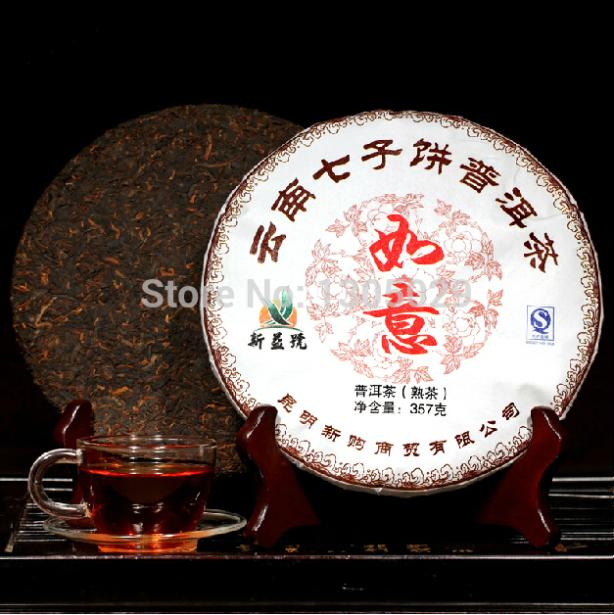 Free shipping 357g Puer Tea Yunnan Puer Tea Chinese Puer Tea Buy 2 pieces Send tea