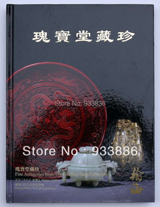 Catalog fine antiquities from Gui Bao Tang collection Hanhai art auction 2012 book  free postage shipping<br><br>Aliexpress