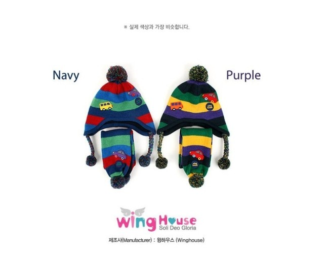 Kids New South Korean Hat Scarf Infant Winter Hat 2pcs Infant Children Ear Protection Warm Wool Scarf Set New Year Gift V-0294