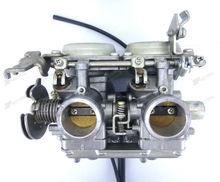 Genuine MIKUNI CORP TWIN Carburetor Carb MADE IN JAPAN FOR HONDA CB125T BS26 B55