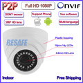 Night Vision 2 0MP ip kamera with IMX322 Sensor 1080P WDR ip camera PoE optional 3