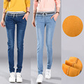 2016 Winter Elastic Waist Women s Jeans Female Korean Students Fashion Slim Denim Elastic Pencil Pants