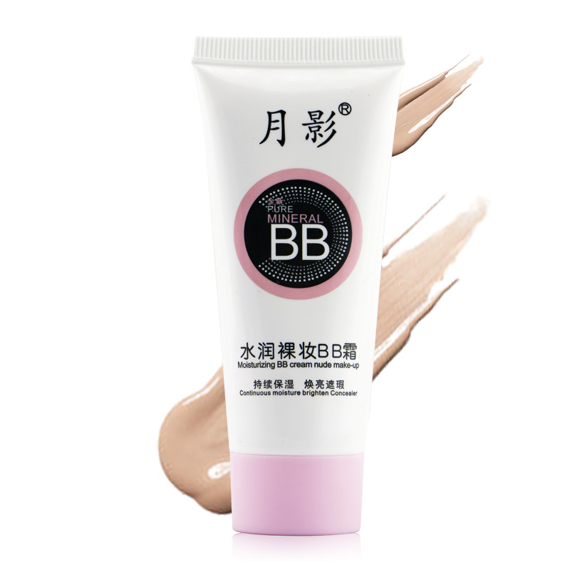 bare BB cream skin whitening cosmetics wholesale manufacturers strong moisturizing foundation isolation nude make-up(China (Mainland))