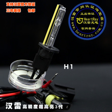 Buy High Precision High Brightness HID Xenon Bulb heartray H1 HID Bi-xenon Projector Lens lamp 4500K 5500K 6500K car headlight for $26.01 in AliExpress store