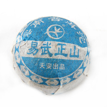 Quality Hot 9pcs 9 kinds Pu er Tea Slimming Ripe Wuchuyu Summer Style