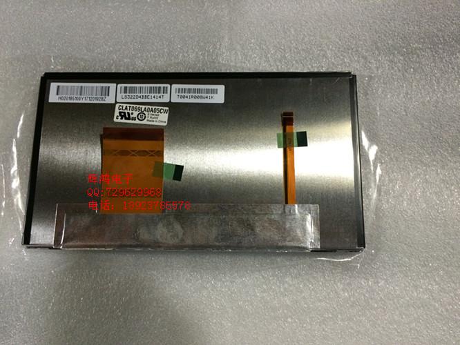 New AU6.9 inch LCD CLAT069LA0A05CW<br><br>Aliexpress