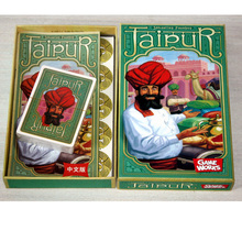 Jaipur  ,Business Board Game 2 Players Easy To Play High Quality Paper/Print With Free Shipping(China (Mainland))