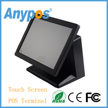 15 inch Cheap Price Touch Screen Pos Terminal Machine with customer display(China (Mainland))