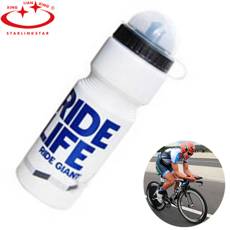 hot ride bicycle sports bottle for Mountain bike , drink water bottle squeeze sports bottles travel mug(China (Mainland))