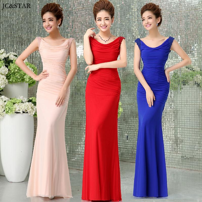 Купить Платье Вечернее В Астане