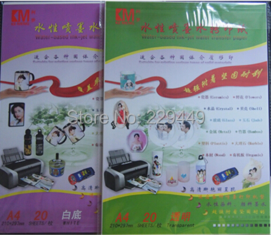 No Shipping Cost A4 Paper*20pcs=10 Clear+10 White Inkjet Water Slide Decal Transfer Printing Paper For wood plastic bamboo metal(China (Mainland))