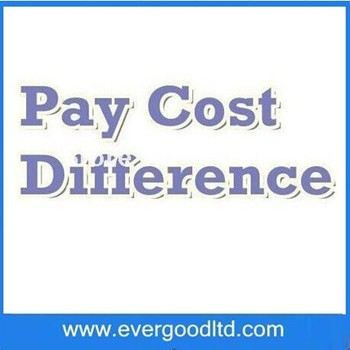 Pay the cost of difference