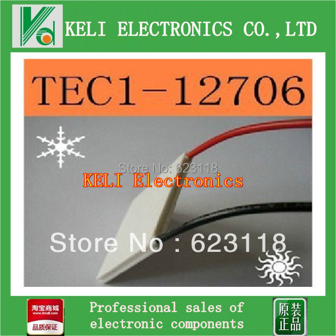 10PCS/LOT TEC1-12706 12706 TEC Thermoelectric Cooler Peltier 12V New of semiconductor refrigeration TEC1-12706 FREE shipping(China (Mainland))