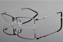 Brand titanium reading eyeglasses men fashion business myopia glasses frames 8906