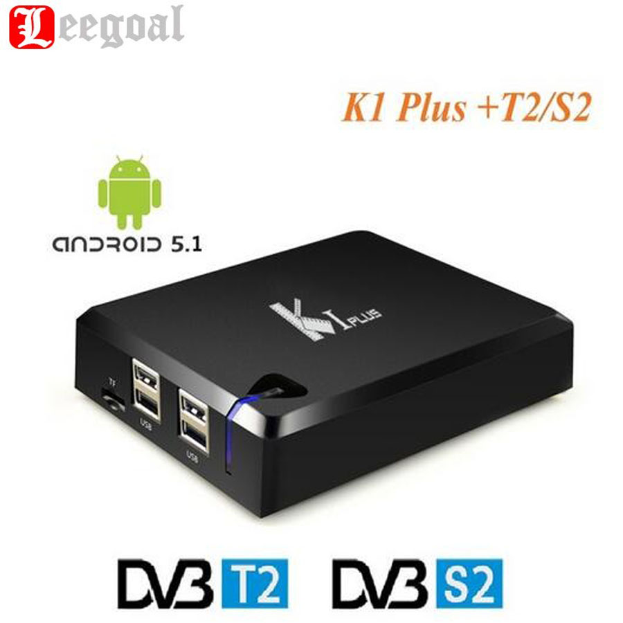 KI Plus T2 S2 TV Receivers Android 5.1 Smart TV Box Amlogic S905 Quad Core WIFI 4K 64-bit Support DVB-T2 DVB-S2 Set Top Box(China (Mainland))