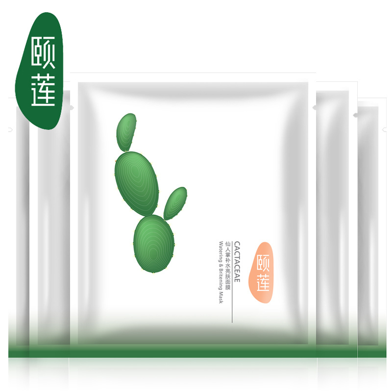 Cactus replenishment whitening pores anti-wrinkle repair radiation mask 1 forever living products april skin cucumber gel pm