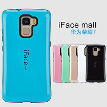 Candy Color Korea Style Shock Absorbing case 2 in 1 TPU+PC Hard Case Silicone Cover For For HUAWEI glory 7 Honor 7(China (Mainland))