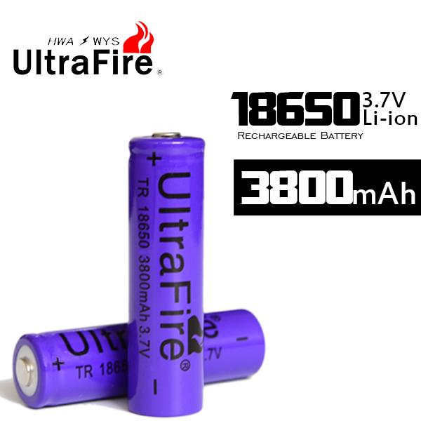 4pcs Consumer Electronics Power Source Rechargeable Batteries 18650 battery rechargeable battery for powerbank flashlight