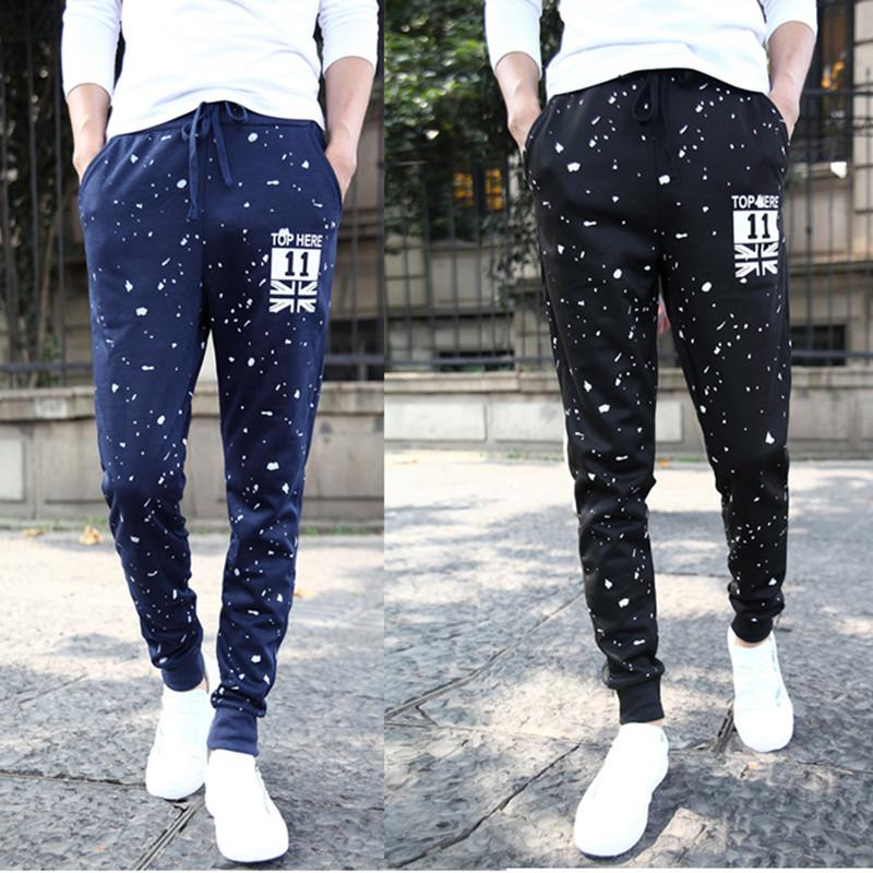 Cargo Pants For Men Online Shopping Mens Cargo Pants uk Online